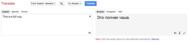 Google Translate 3 image